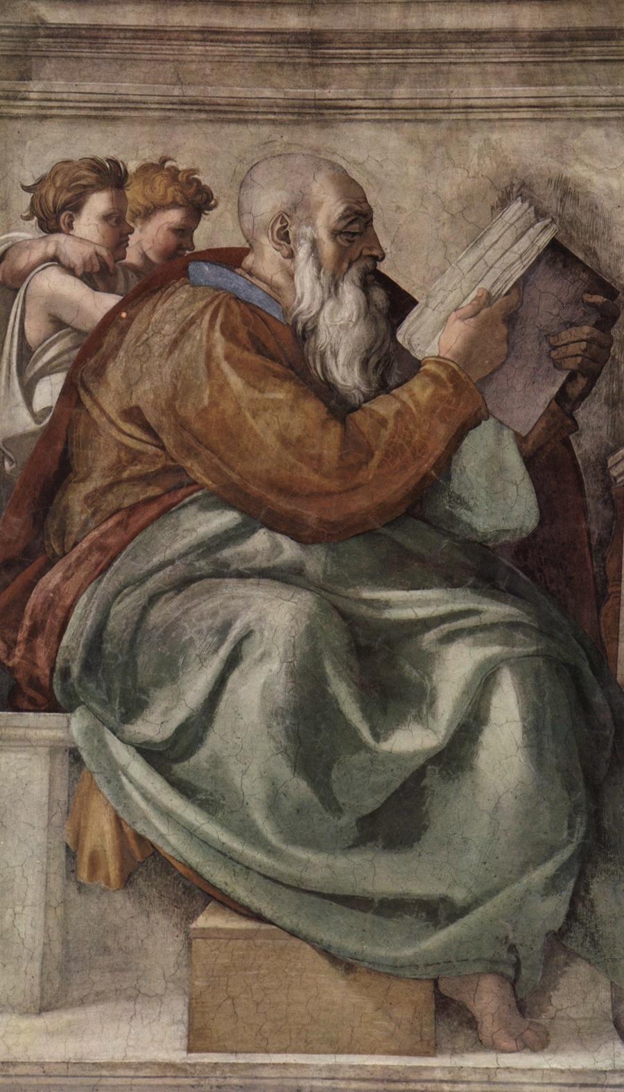 «Пророк Захария»: власть религии