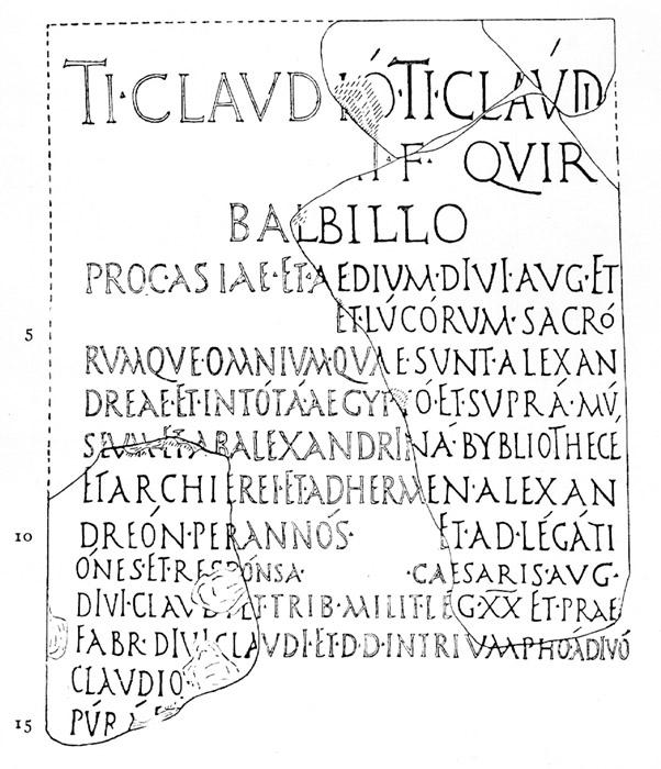 На этой латинской стелле префекта Тиберия Клавдия Балбилла, упоминается «ALEXANDRINA BYBLIOTHECE». 56 год н.э. | Фото: ru.wikipedia.org.