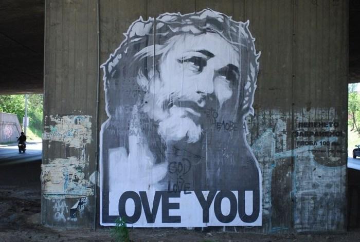 Иисус тебя любит. Автор: Ernaste Nasimo.