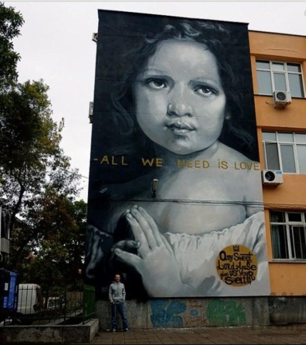 Всё, что нам надо - это любовь. Автор: Ernaste Nasimo.