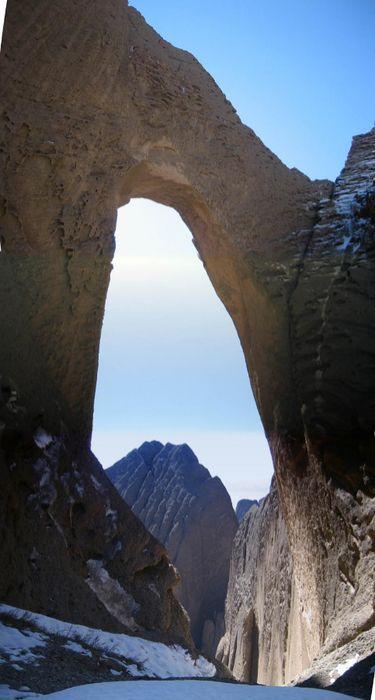 Природные мосты планеты 241