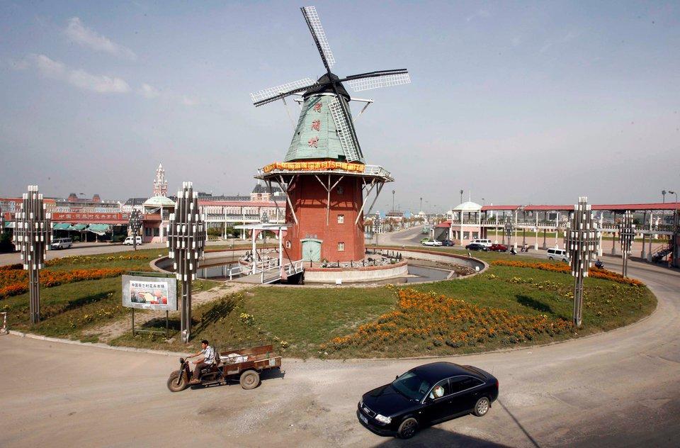 Недерланд Пудун, Китай