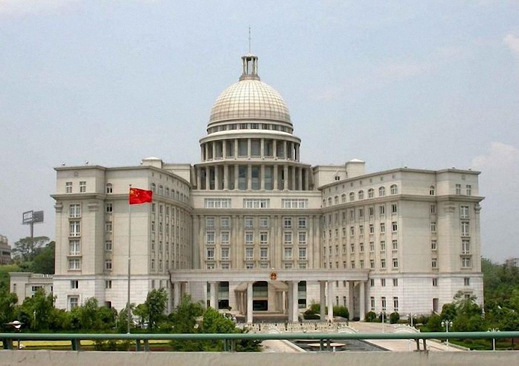 правительственное здание в Нанкин, Юхуа