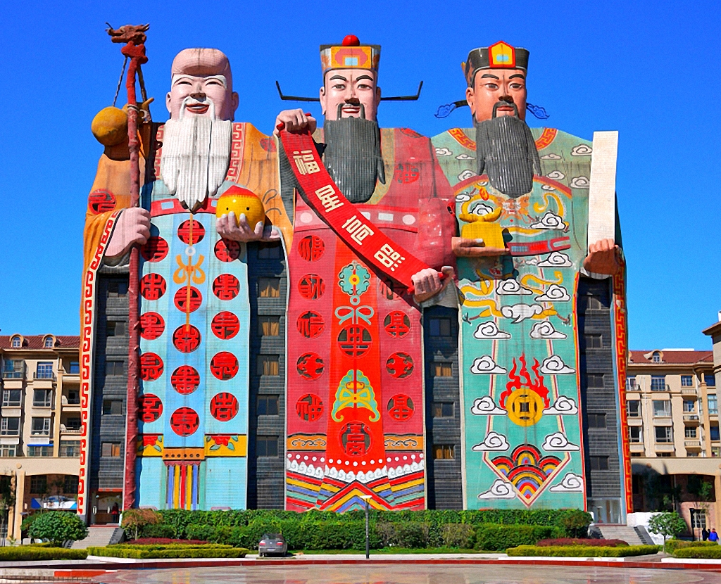 «Отель императора» в провинции Хэбэй