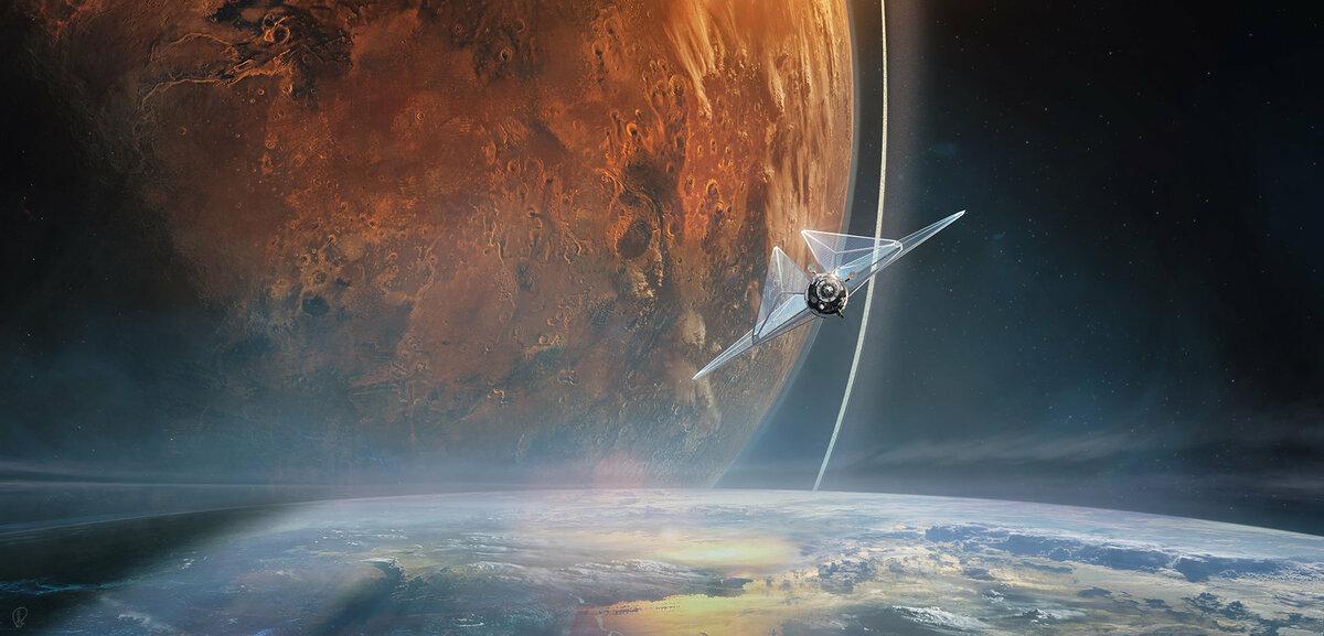 Покидая планету